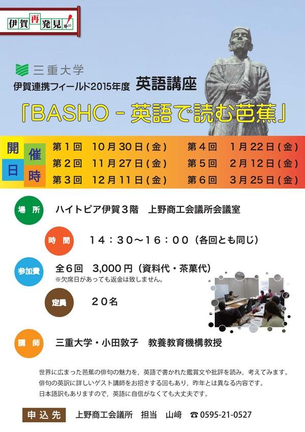 2015英語講座.jpg
