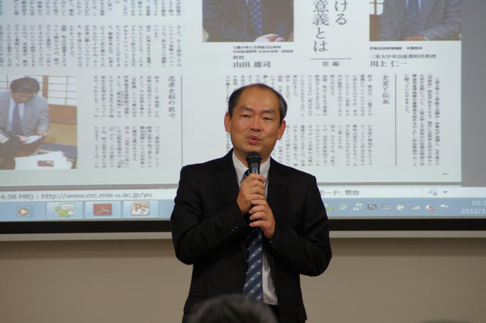 忍者・忍術学講座の写真