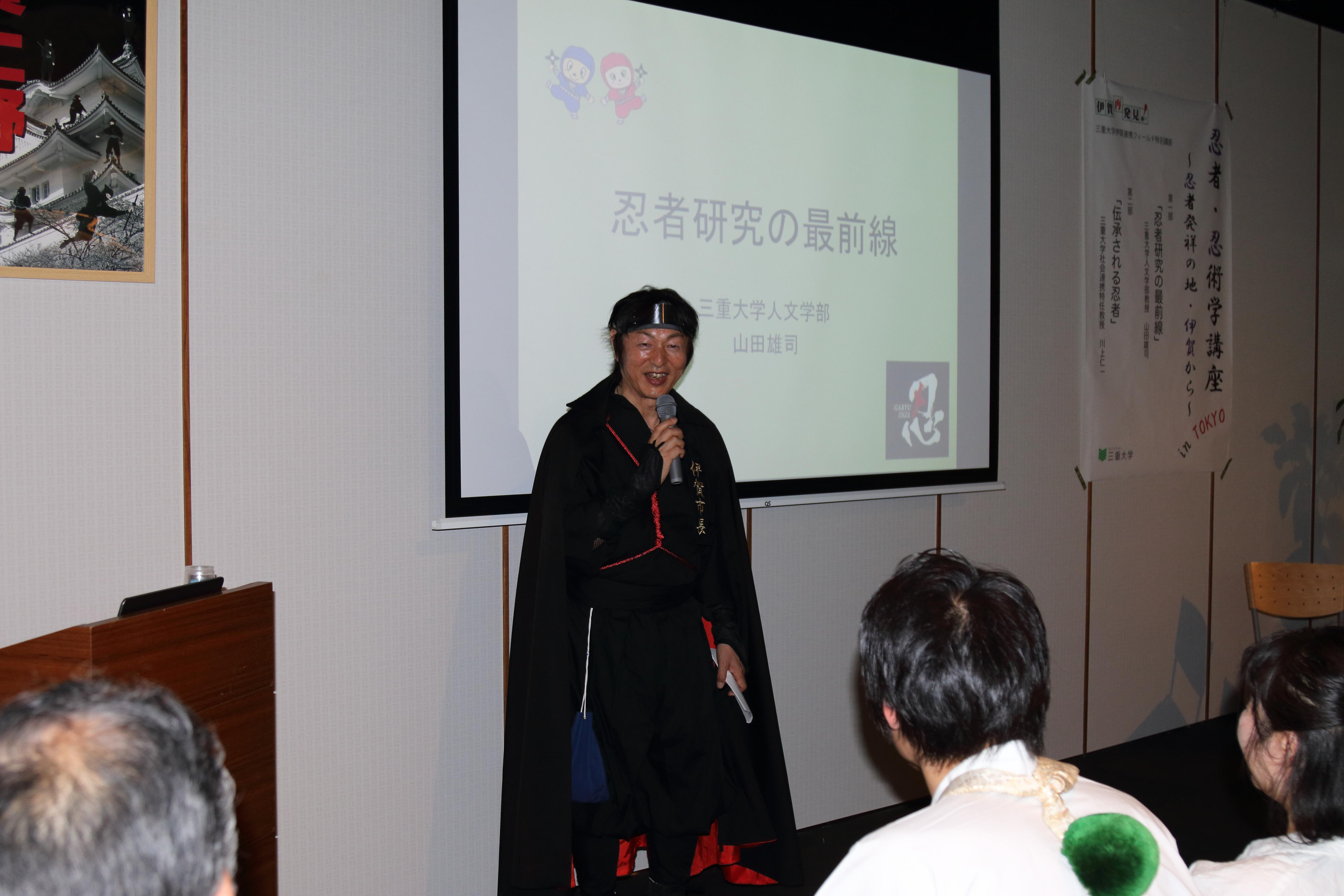 20140531三重テラス忍者講座 (31).JPG