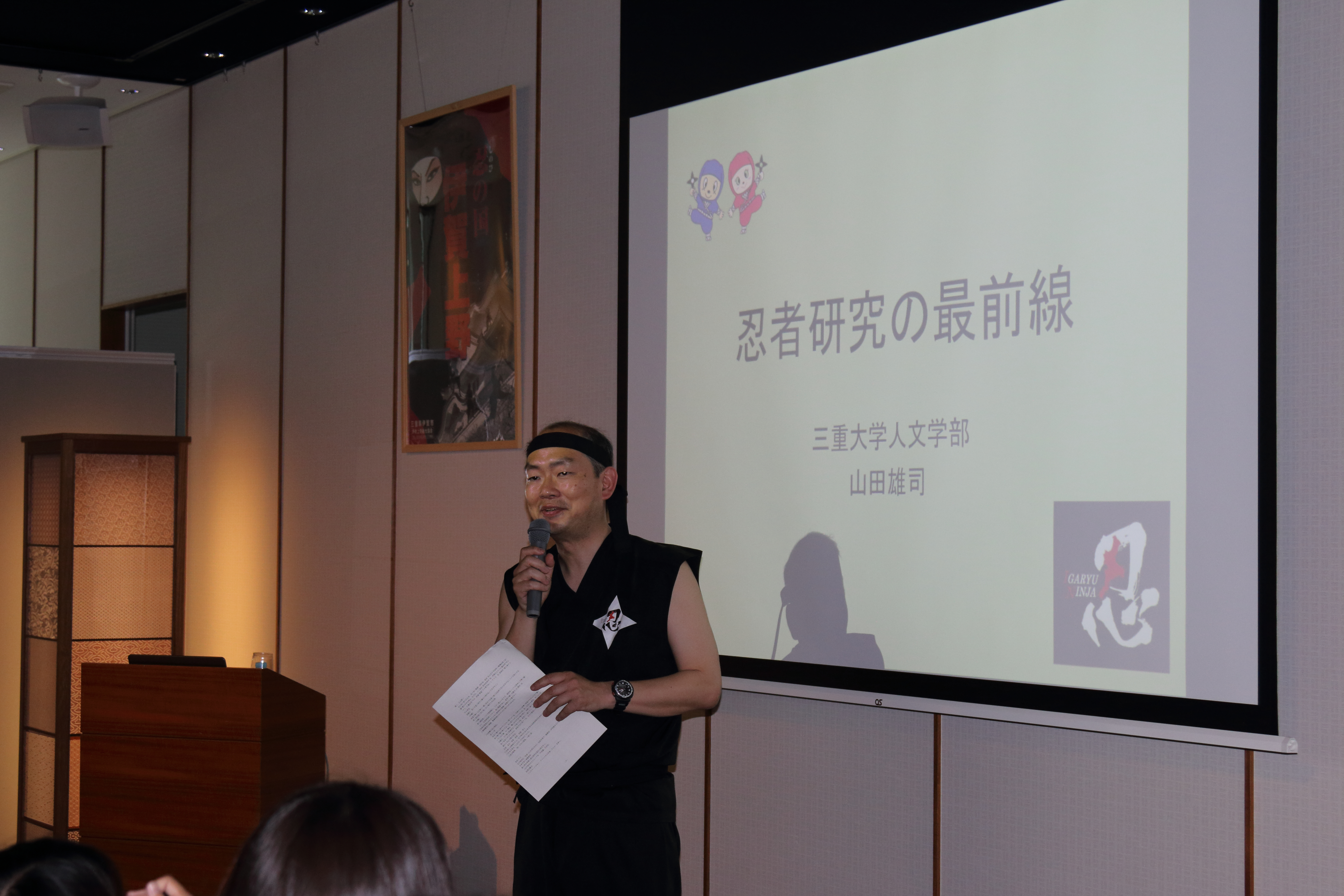20140531三重テラス忍者講座 (43).JPG