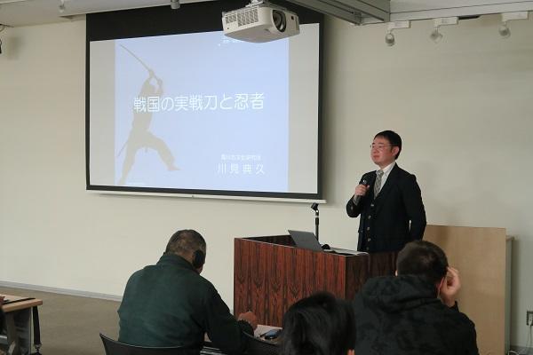 2017年度後期第4回講座 (2).JPG