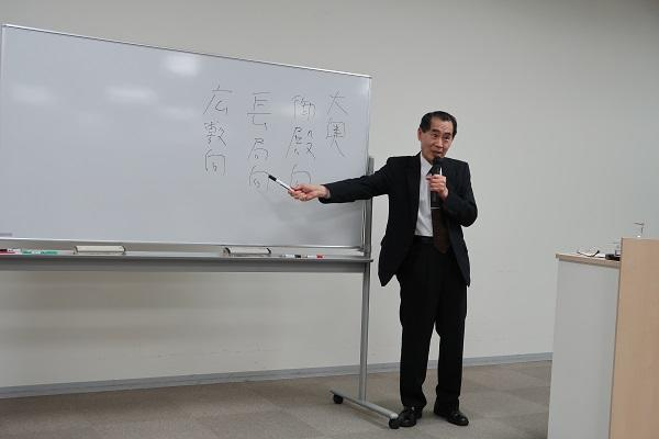 2018年度第2回忍者・忍術学講座 (11).JPG
