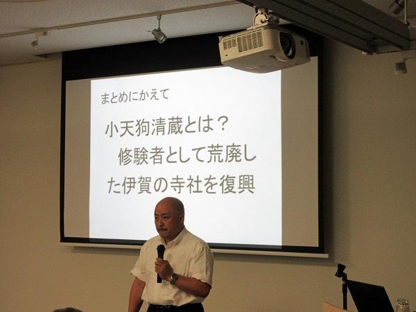 2018年度第5回忍者・忍術学講座 (2).JPG