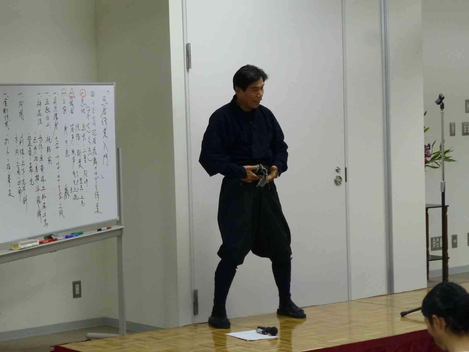 ninjashugyou1.jpg