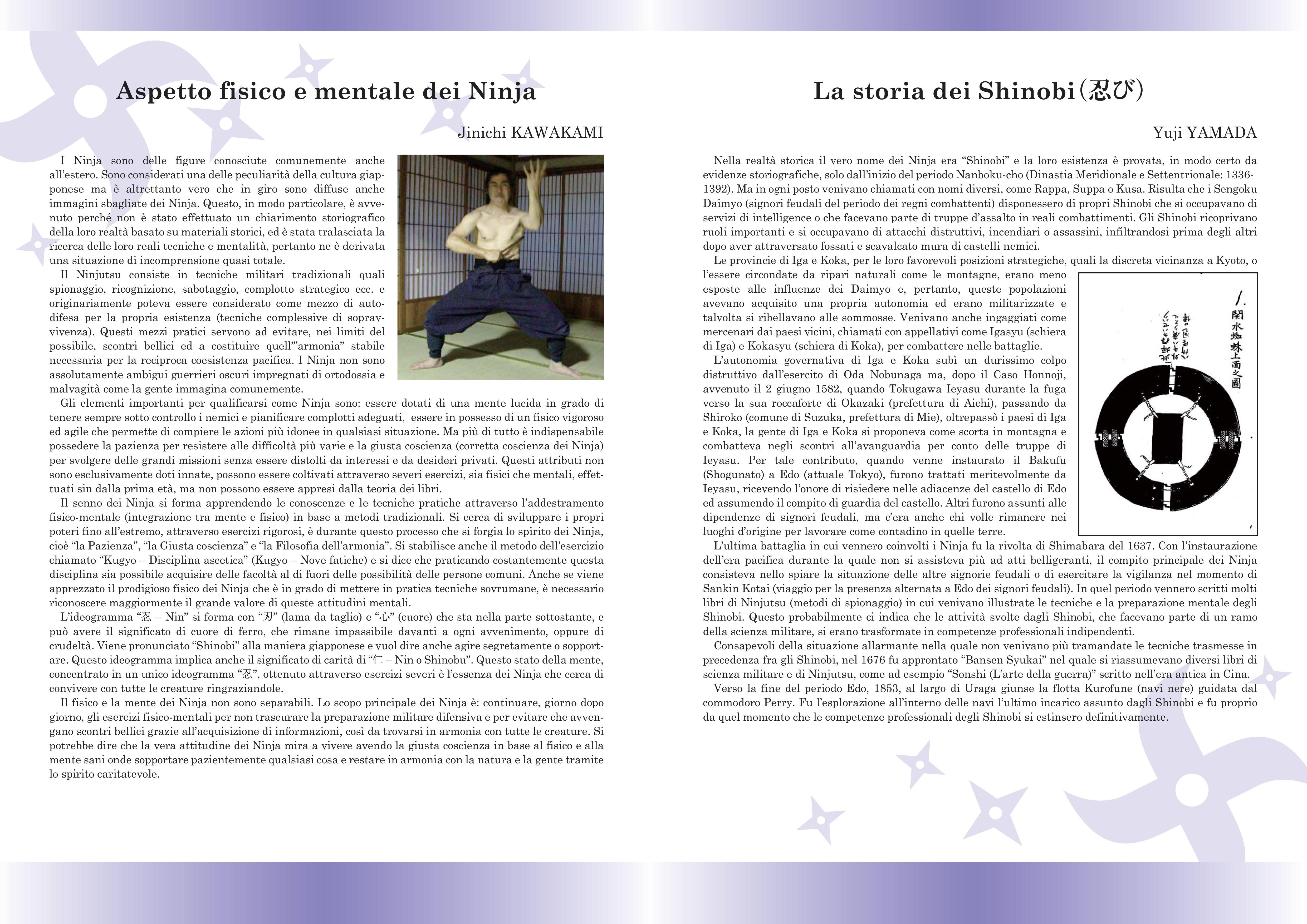 イタリア語_PAGE0001.jpg