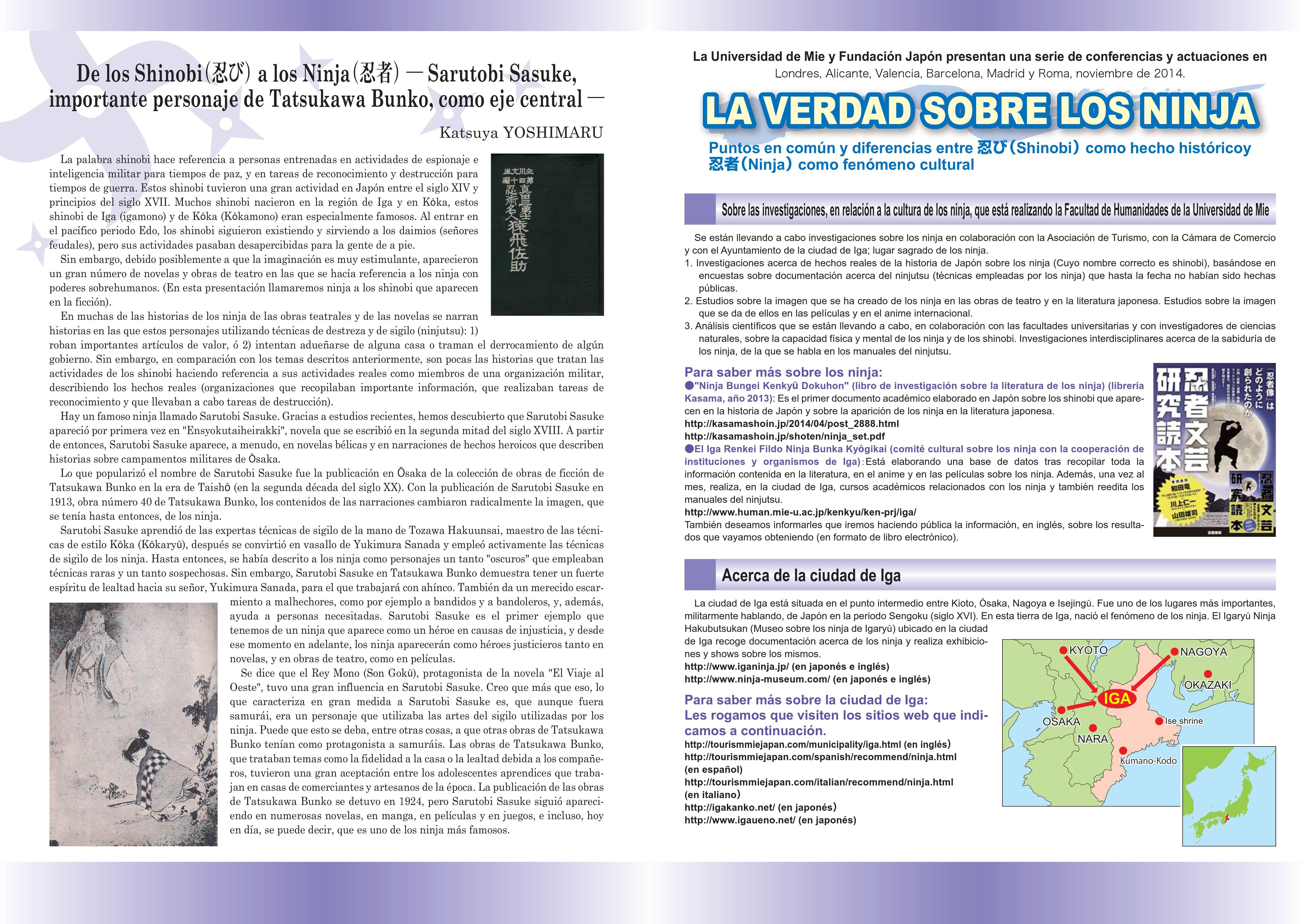 スペイン語_PAGE0000.jpg