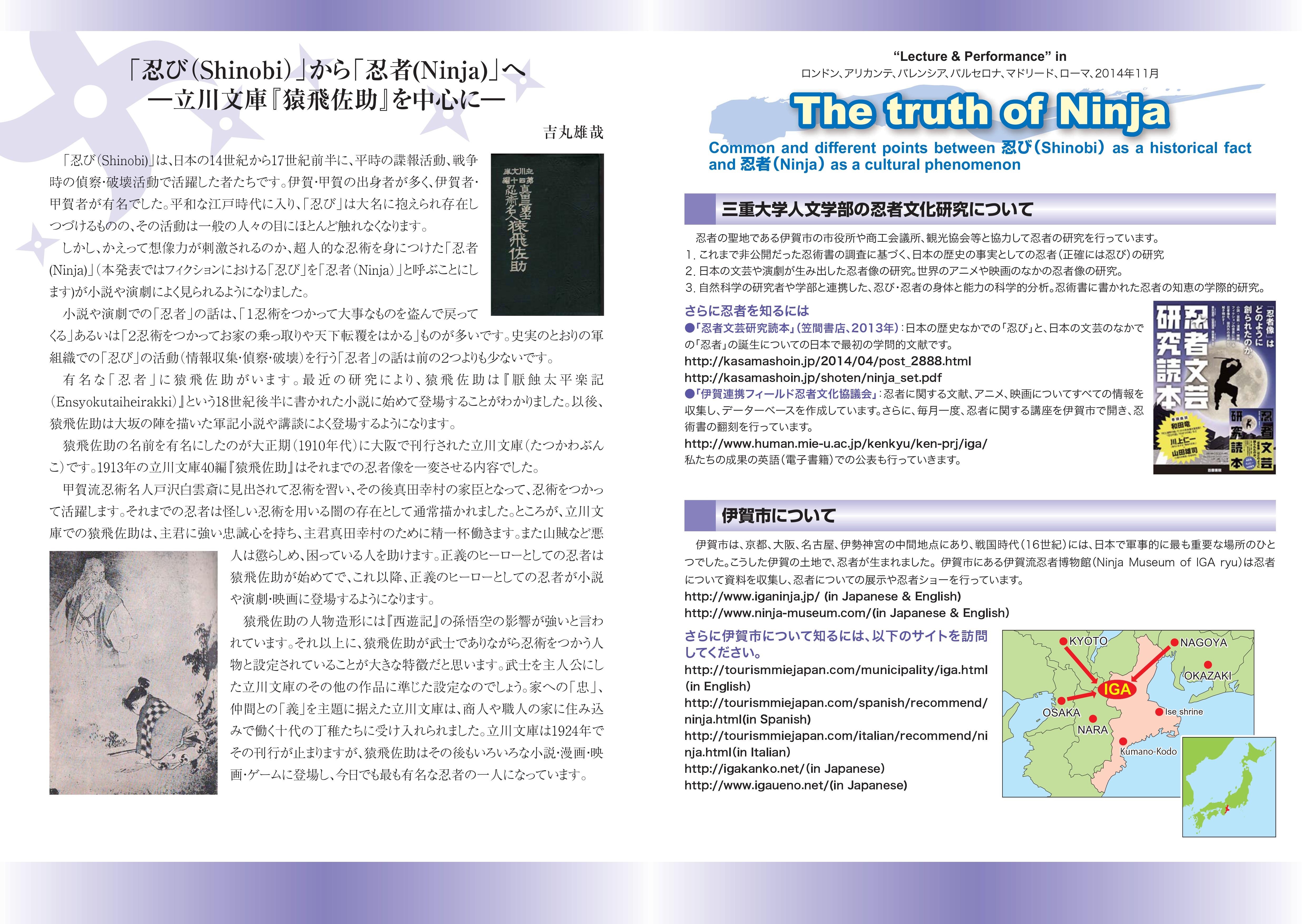 日本語_PAGE0000.jpg