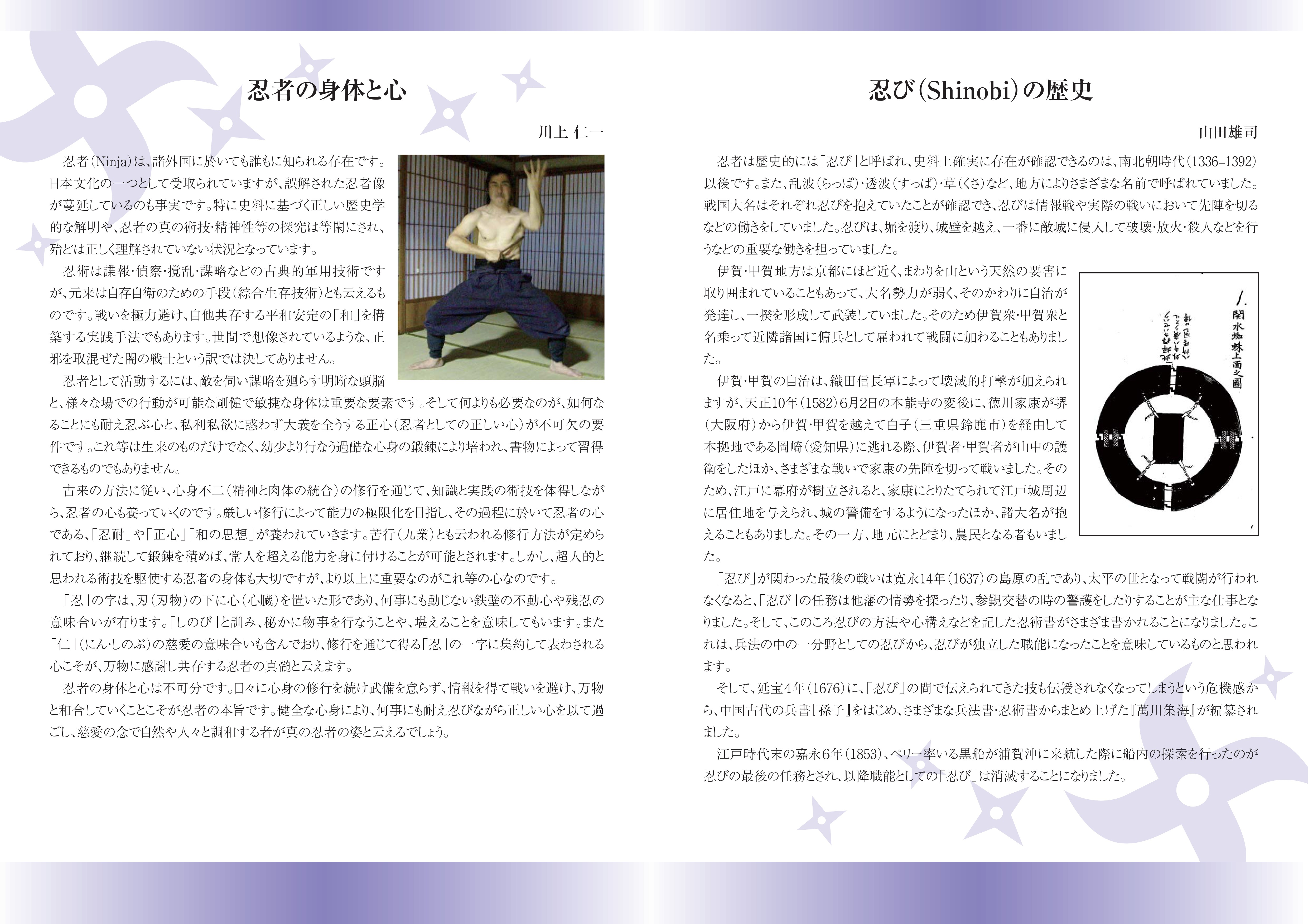 日本語_PAGE0001.jpg