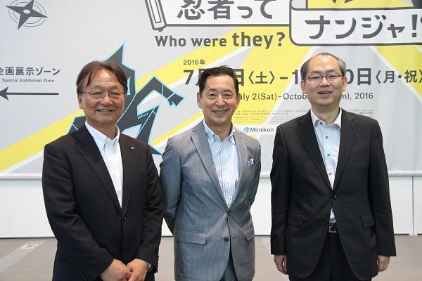 20160701_日本科学未来館「忍者ってナンジャ」 内覧会挨拶 (46).JPG