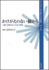 2011_16.jpg