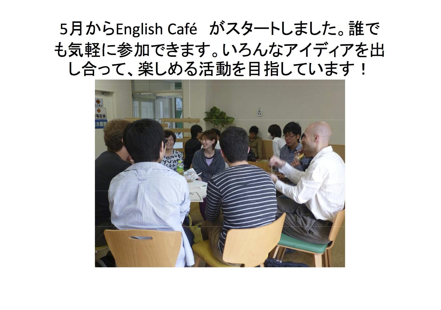 english cafe foto.jpg